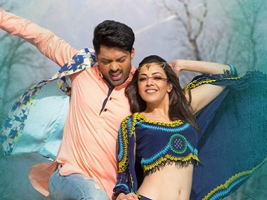 MLA movie review Kalyanram and Kajal try hard but the Upendra Madhavdirectorial has no soul