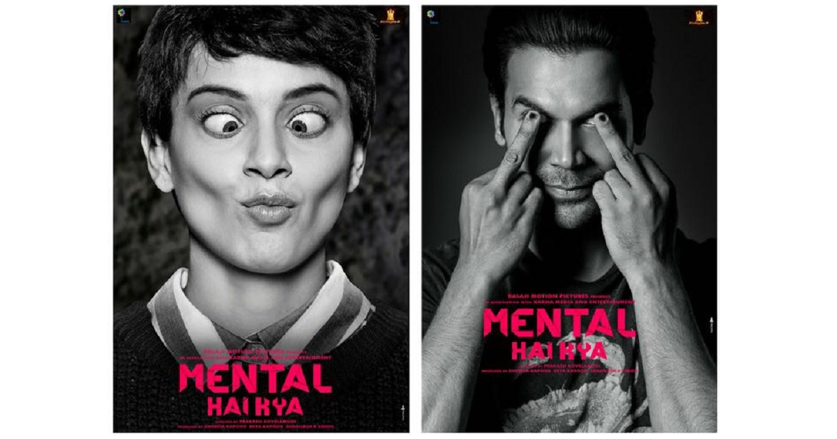 Mental Hai Kya Balaji Motion Pictures addresses rumours of Kareena Kapoors casting and Salman Khans title war