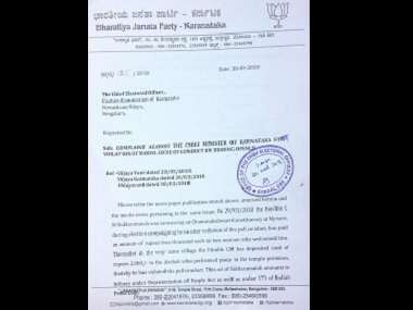 Karnataka Assembly Election BJP accuses Siddaramaiah of bribing voters in Mysuru lodges complaint with EC
