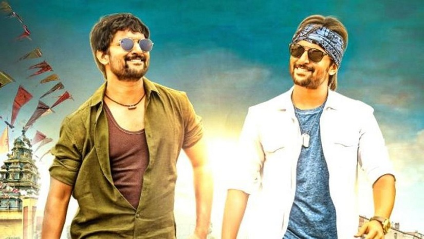 Krishnarjuna Yuddham movie review Nanis charming performance cant save this overstretched film
