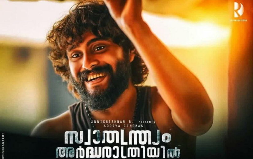 Swathanthriyam Ardharathriyil movie review The Angamaly Diaries team returns with a fun but flawed jailbreak flick