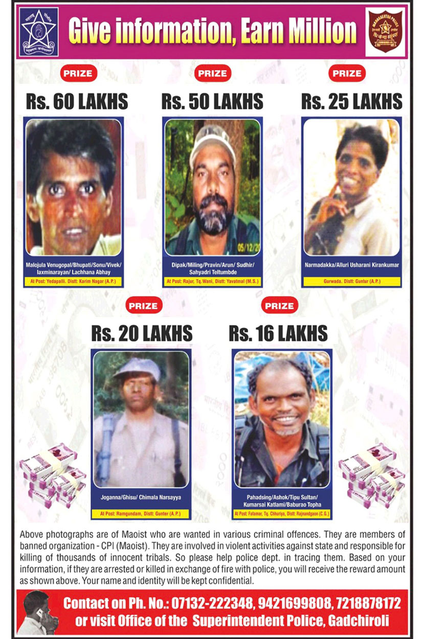 Maharashtra Police announces bounty up to Rs 60 lakhs on most wanted CPI Maoist members A look at top Naxal leaders