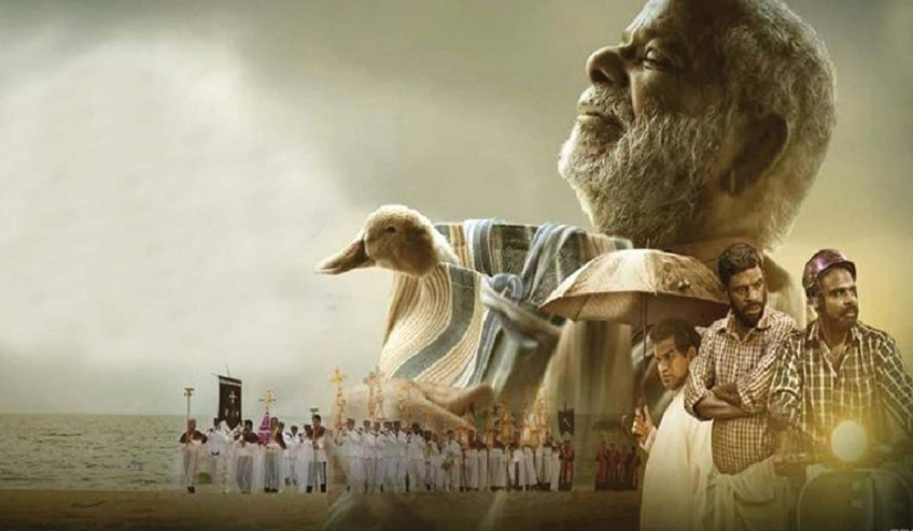 EeMaYau movie review Lijo Jose Pellissery returns with a keenly observant fabulously funny funeral film