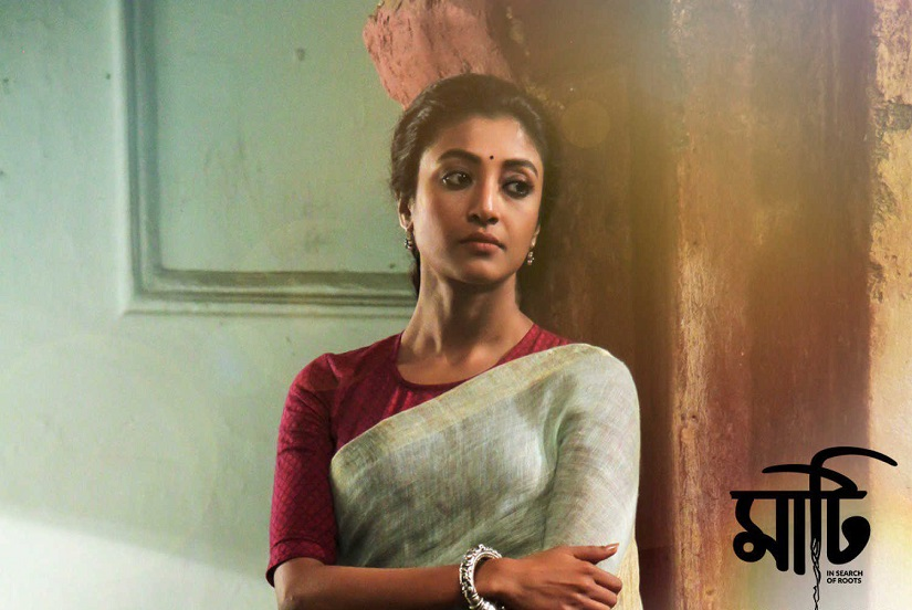 Maati movie review Paoli Dam Adil Hussains performances keep you engrossed in a film that tends to drags on