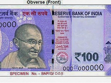 New banknotes Decoding the rich history and culture of the country reflected through Indian currency