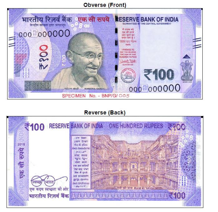 Reserve Bank of India to issue new lavendercoloured Rs 100 notes old denominations continue to be legal tender