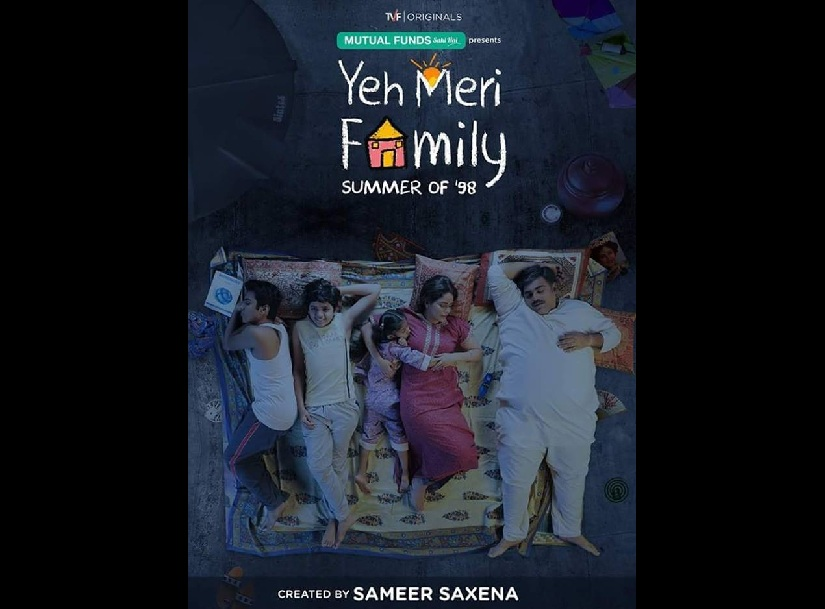 Yeh Meri Family review TVF show is a compelling fun trip down memory lane for the proverbial 90s kids