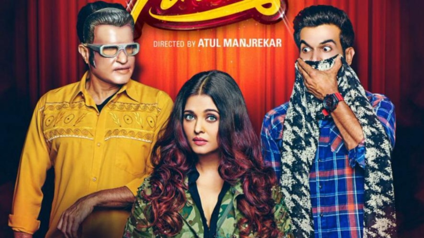 Fanney Khan Vashu Bhagnani moves Supreme Court to stall films release owing to distribution row