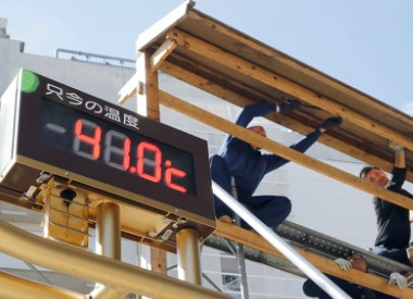 Japan heatwave 65 killed 22647 hospitalised in one week weather classified as natural disaster