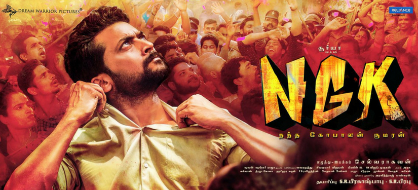 Suriyas NGK headed for Diwali release with Selvaraghavan close to finishing shoot will clash with Vijays Sarkar
