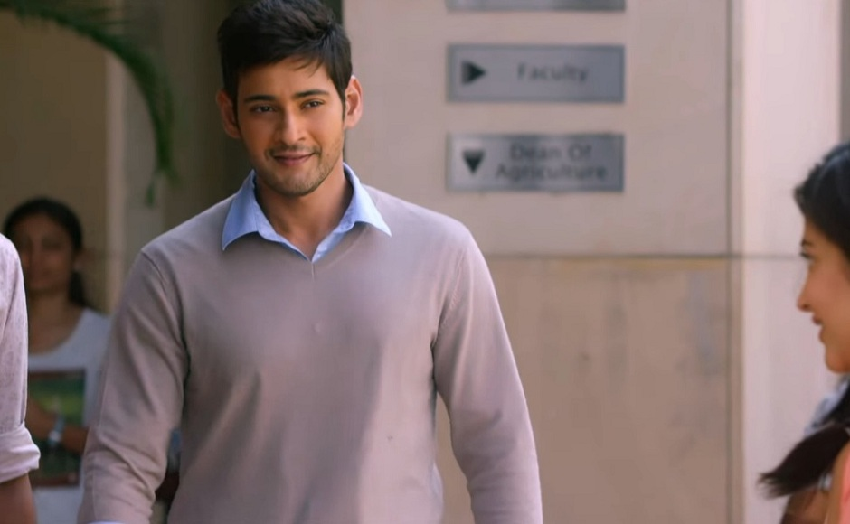 Telugu superstar Mahesh Babus bank accounts frozen by GST department over service tax dues