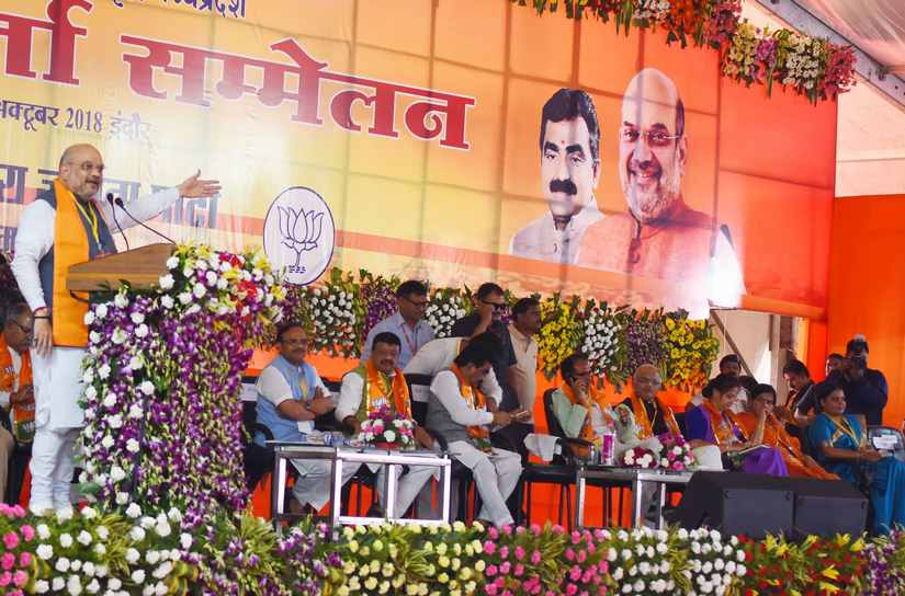 In Indore district BJP is engaged in caste arithmetic to engineer favourable sentiments across nine seats
