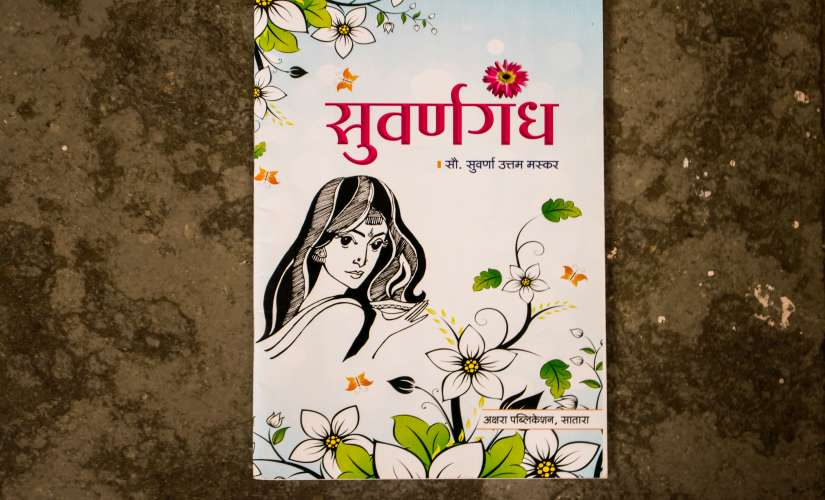 In Maharashtras Shirgaon village a farmer poet defies stereotypes seeks freedom through her words