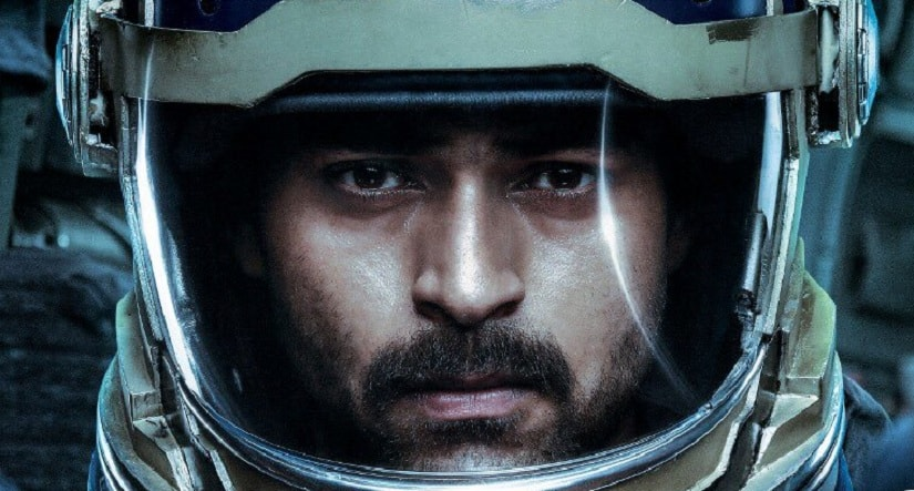 Antariksham movie review  Sankalp Reddys idea is ambitious but everything else gets lost in space