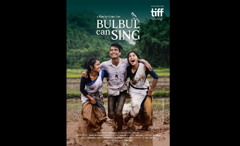 Rima Das Bulbul Can Sing to have European premiere at Berlin International Film Festival 2019