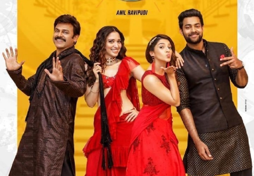 Varun Tej Venkateshs F2 has brought back the comedy genre after a long dry spell in Telugu cinema