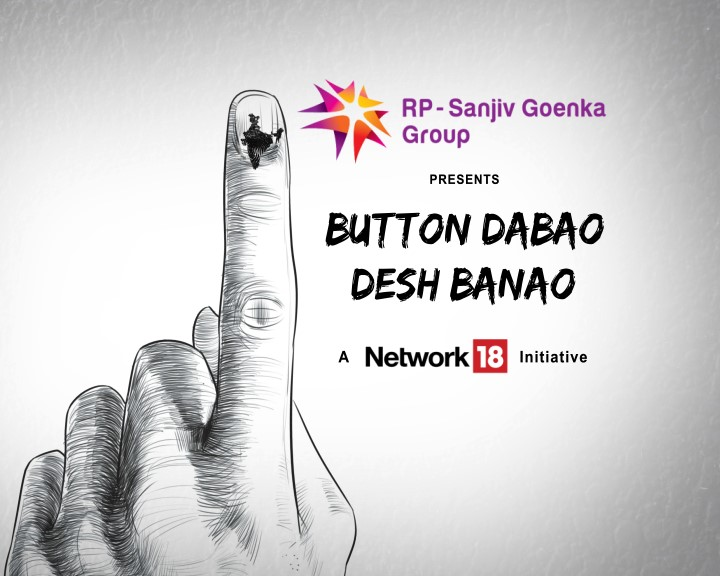 Your vote is your voice Button Dabao Desh Banao