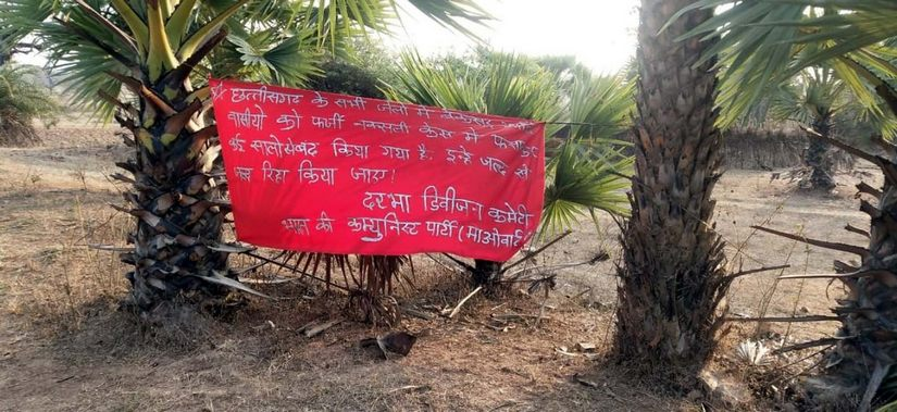 Maoists in Bastar call for boycott of Lok Sabha election put up posters extending support to Kashmiri separatists militants
