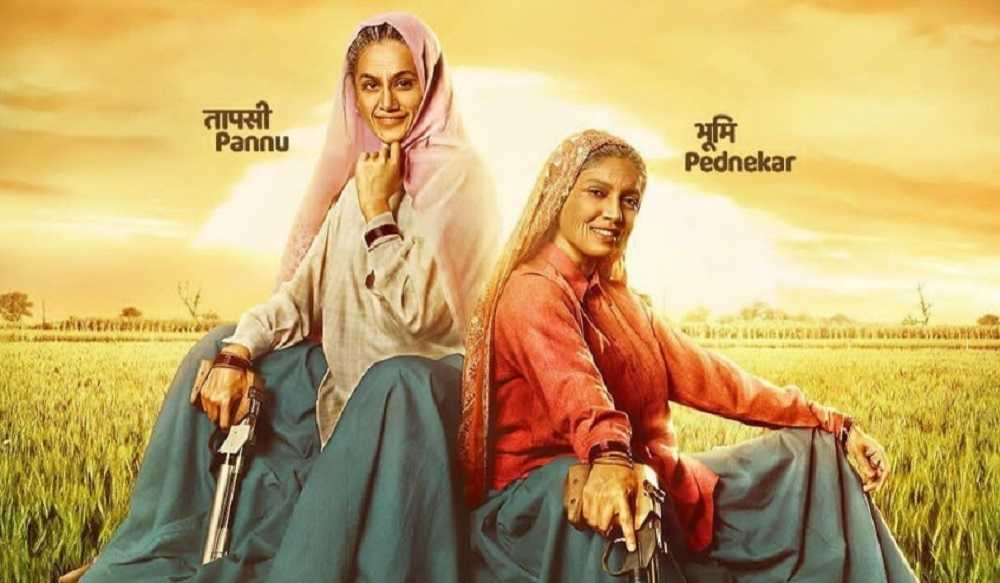 Taapsee Pannu explains how Saand Ki Aankh costar Bhumi Pednekars process is different from hers