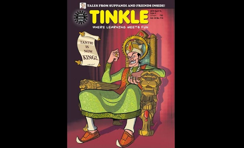 Tinkle character Tantri the Mantri becomes a king after 35 years of evil plotting