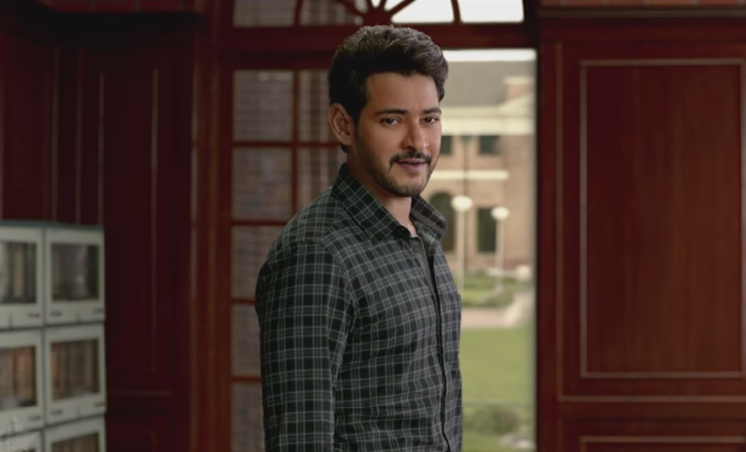 Maharshi movie review Mahesh Babus conviction holds this partly underwritten film together