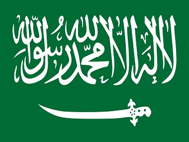 Saudi Arabia calls urgent Gulf Cooperation Council Arab League meetings on 30 May over fresh tensions with Iran