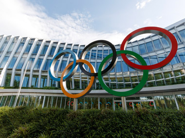 International Olympic Committee open 145 million new headquarters on 125th anniversary of Olympic Games revival