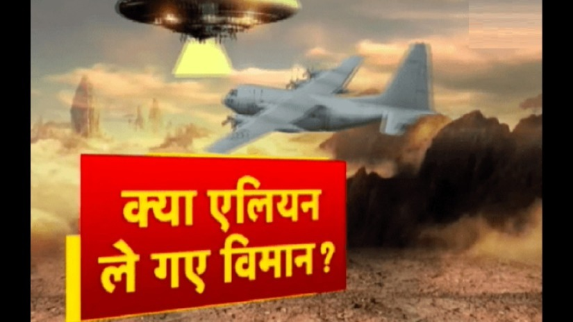 Aliens abducting AN32 aircraft to heat wave theory Indian television news media serves up conspiracies with elan