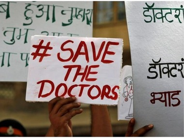 Doctors strike in West Bengal Hospitals remain shut as doctors strike enters fourth day emergency services on in a few