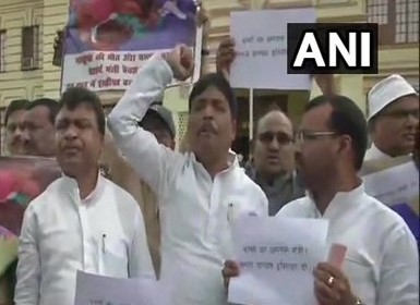 RJD MLAs raise slogans against Bihar health minister protest against growing encephalitis deaths in state