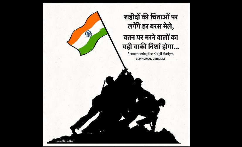 Kargil Vijay Diwas 2019 20th anniversary of Operation Vijay know why and how do we celebrate Kargil Memorial Day