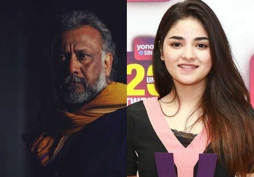 Zaira Wasim quits Bollywood Anubhav Sinha says she should be allowed to practice her religion