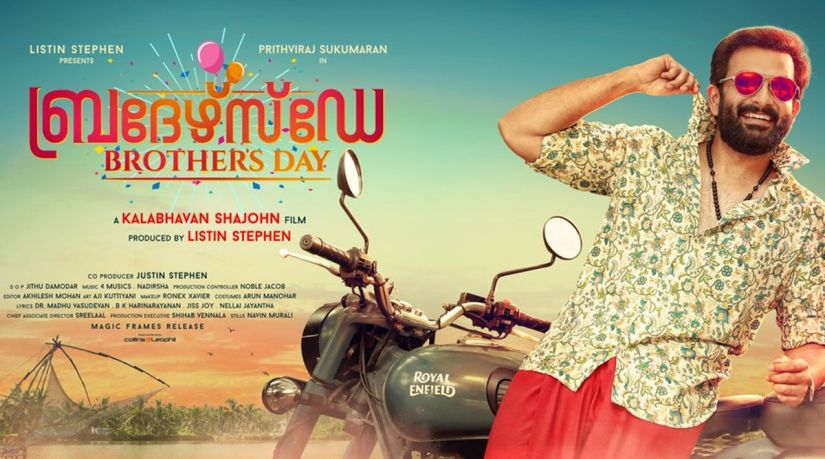 Mohanlals Ittymaani Nivin Paulys Love Action Drama Prithvirajs Brothers Day head for crowded Onam weekend