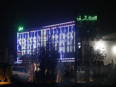 Suicide blast at Kabul wedding Toll rises to 80 deadliest attack in Afghanistans capital since January 2018 which claimed 103 lives