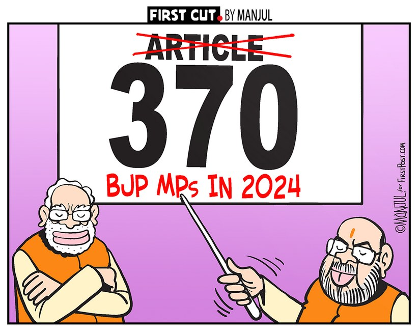 Abolishing Article 370 MHA outlines rationale for ending Jammu and Kashmirs special status in booklet