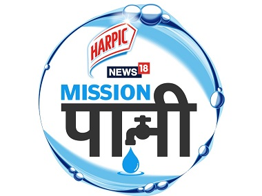 Mission Paani News18 launches water conservation programme Amitabh Bachchan lauds initiative terms it historic