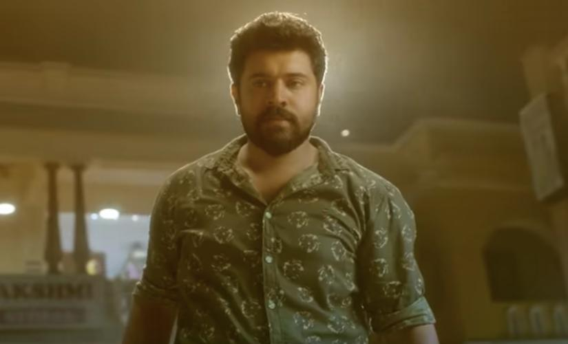 Love Action Drama teaser Nivin Pauly Nayanthara star in Dhyan Sreenivasans directorial debut