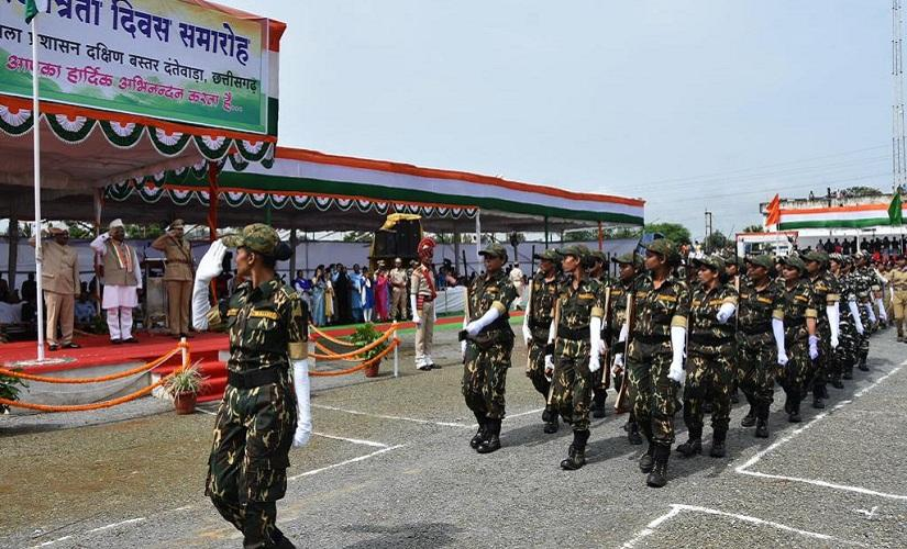 Surrendered women Naxals participate in Independence Day parade at Chhattisgarhs Maoistaffected Dantewada