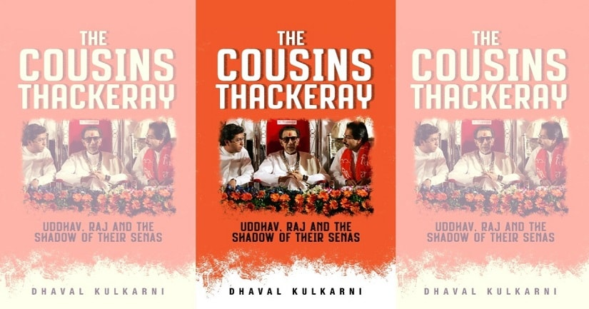 In The Cousins Thackeray Dhaval Kulkarni pieces together RajUddhav equation legacy of the Shiv Sena