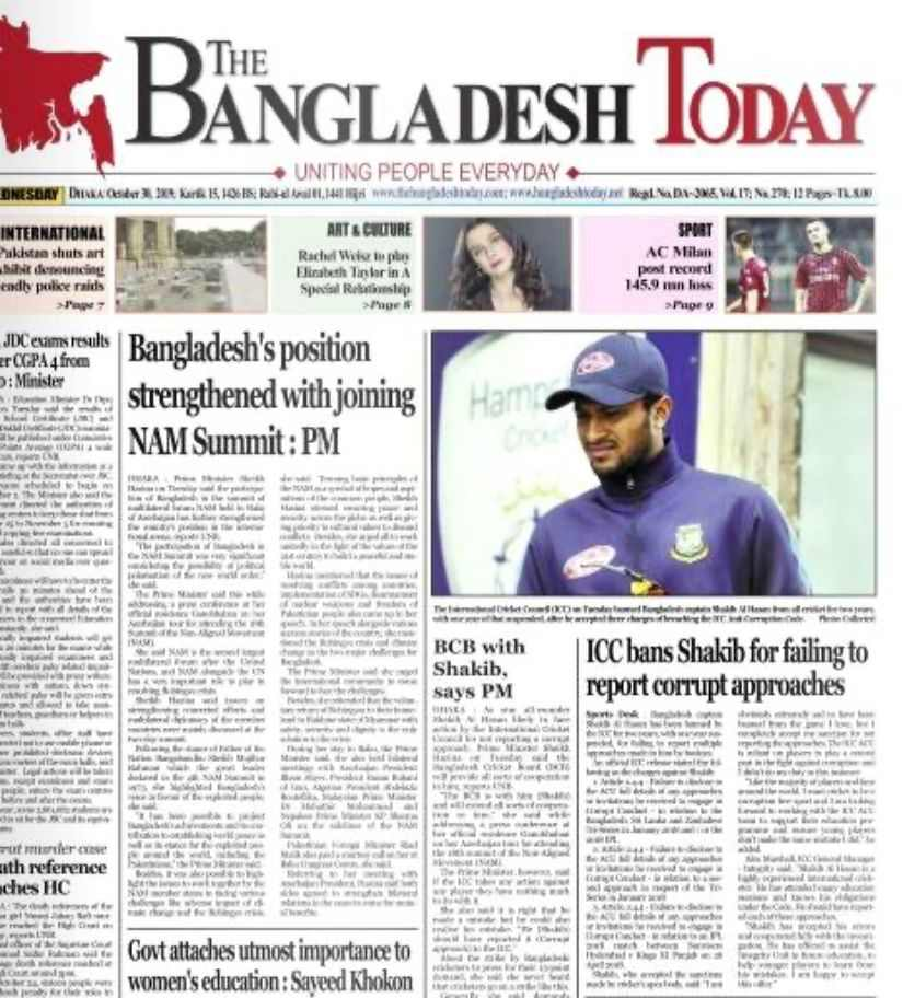 Bangladesh Today went with the report and BCB expressing their support of the player.