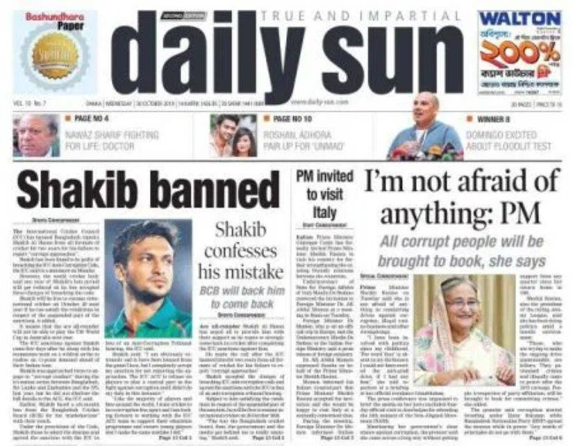 Daily Sun went with a simple and bold 'Shakib banned' headline.