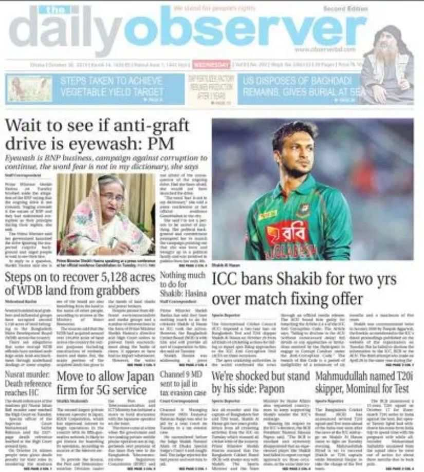 Daily Observer dedicated half of their front page to the Shakib Al Hasan story including updates on the India tour.