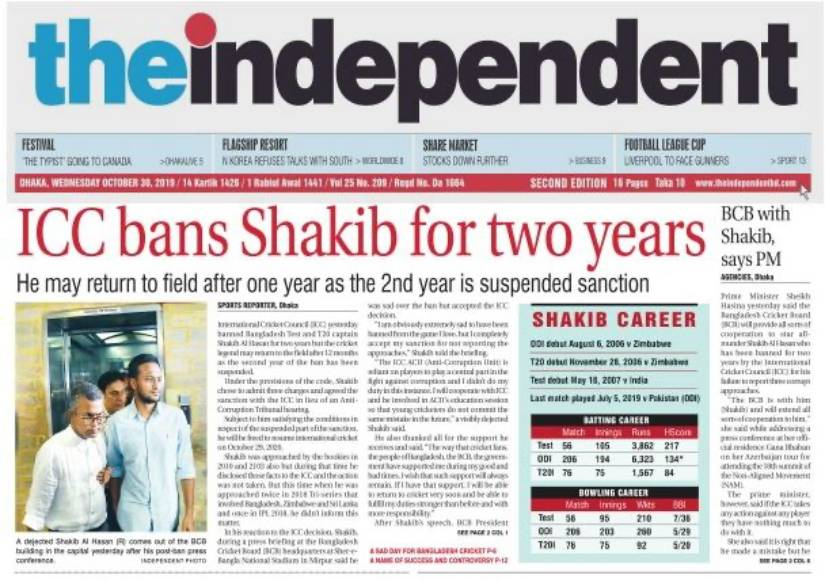The Independent went with the same line of ban and BCB standing by in support.