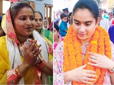 Jharia Election Result 2019 Congress Purnima Singh defeats sisterinlaw and BJP candidate Ragini SIngh in highpitched family battle