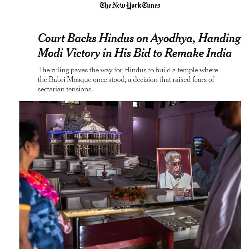 Ayodhya Indias top court gives Hindus site claimed by Muslims Heres how foreign media covered Supreme Court verdict