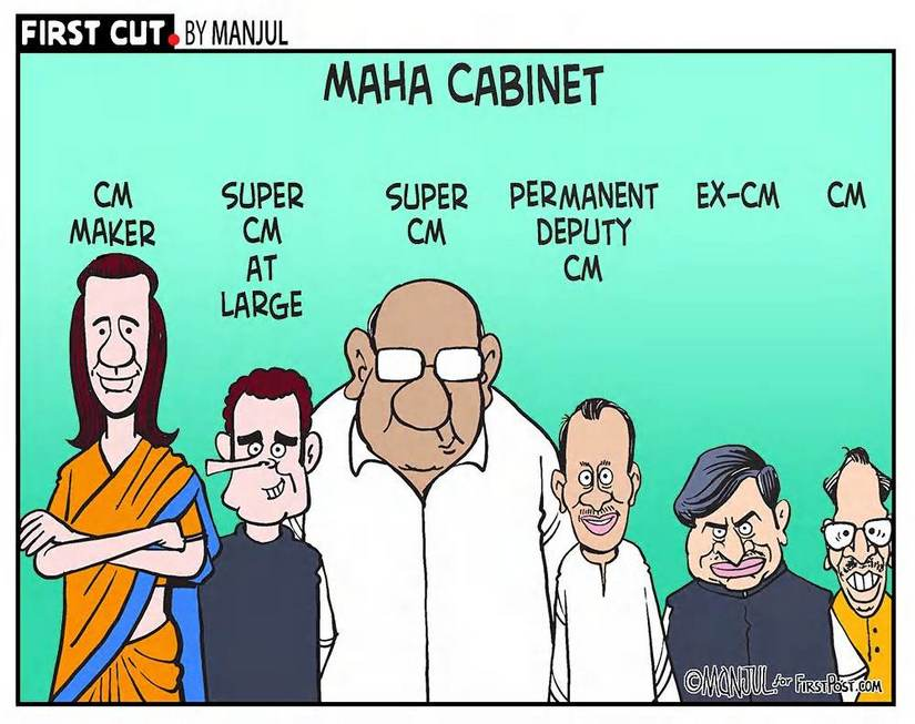 Maharashtra Cabinet Ministers List 2019 Ajit Pawar sworn in as Dy CM 25 Cabinet ranks 10 MoS berths allotted