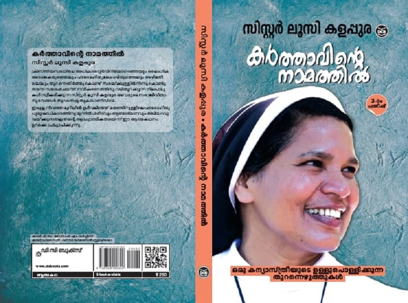 Karthaavinte Namathil Protestors in Kerala shut down bookstall selling Sister Lucys autobiography 11 arrested released on bail