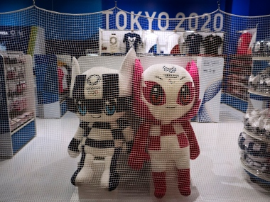 Tokyo Olympics 2020 Games merchandise shops to close down with business affected due to <span class=