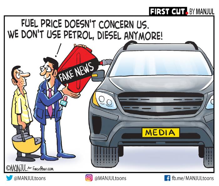 Petrol price crosses Rs 80mark in Delhi for first time since 2018 diesel at new high as oil companies hike rates