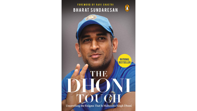 Cover of Bharat Sundaresan's book The Dhoni Touch: Unravelling the Enigma That Is Mahendra Singh Dhoni. Image credit: Amazon India